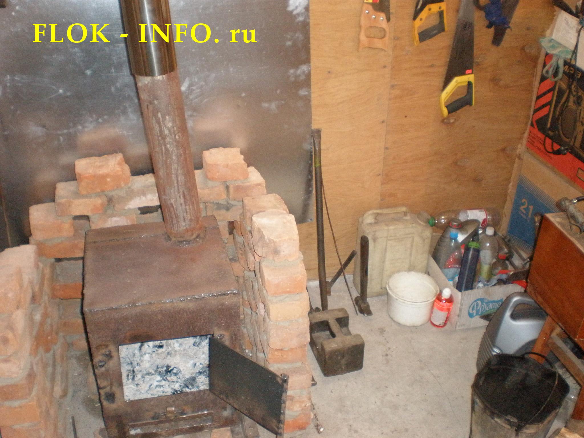 Построить печку в гараже своими руками 6