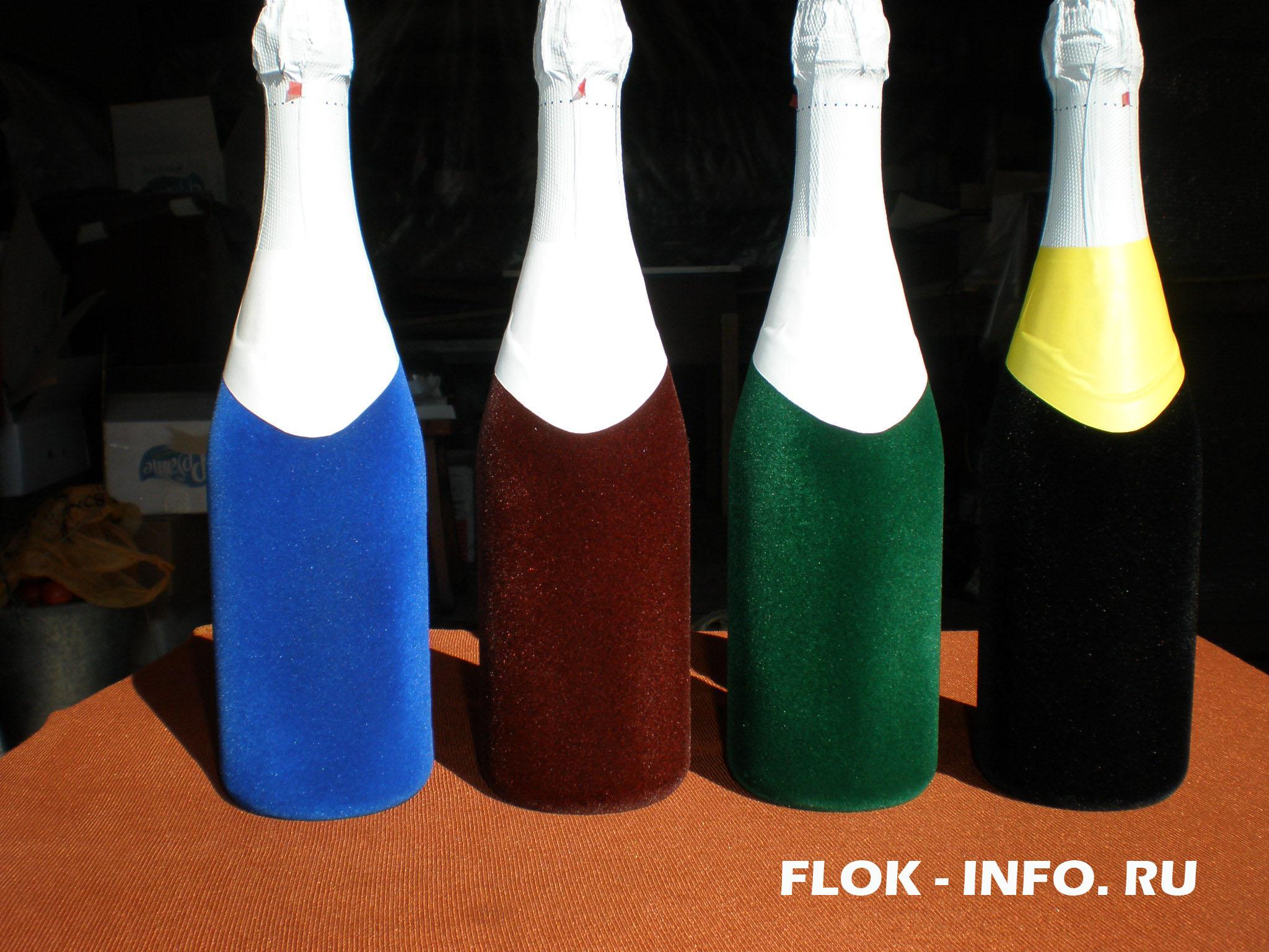 Фото бутылка в изде 16 фотография